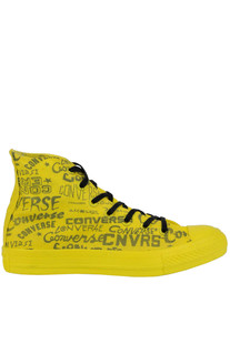 All Star sneakers limited edition Converse