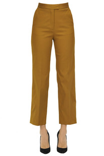 Cotton trousers MSGM