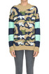 Camouflage print pullover MSGM