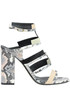 Reptile print leather sandals Greymer